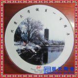 慶典活動紀念盤定做 陶瓷紀念盤定做 手繪青花瓷紀念盤