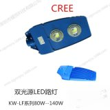 壓鑄鋁KW-LF100W LED路燈圖片 LED路燈參數