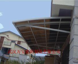 汉口雨阳蓬、耐力板雨棚、阳光板雨棚、布帐篷