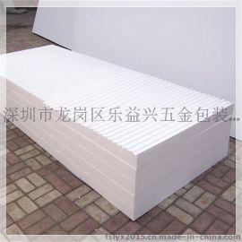 乐益兴厂家供应园林建筑泡沫板 批发路基填埋板 程专用挤塑保温板 可定制