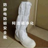 现货供应防静电安全靴 安全鞋 钢头鞋 钢板鞋 防砸劳保鞋 施工工作鞋