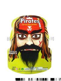 海盜假鬍子 彩妝舞會鬍子 兒童過家家玩具