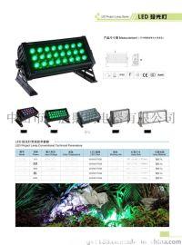 批发广万达绿色LED投光泛光灯GWD--FGD060W