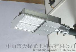中山择光电L068-56W-240W