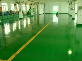 苏州昆山环氧地坪厂家施工专业 瑞达环氧地坪拥有十年以上施工经验