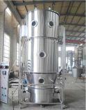颜料干燥设备,沸腾制粒干燥设备,烘干设备