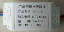 LED驱动电源, 广州LED驱动电源, 广州LED驱动器厂家,广州LED驱动器批发,LED驱动器批发,LED驱动器价格