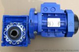 RV63蝸輪減速機價格RV63減速機尺寸生產廠家