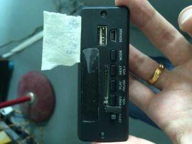 解码板/2.1/SD/USB/FM/BT