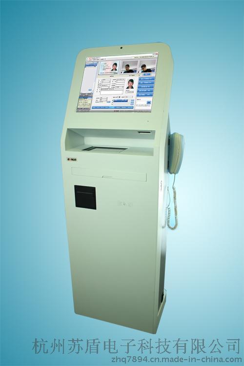 ETW-FK01立式一体访客机
