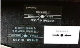 手动报 按钮适配玻璃适合M500K/EIS/SIGI271手报按钮玻璃7