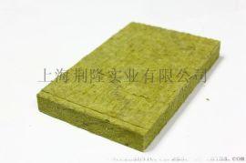 樱花保温棉 隔热吸音岩棉 岩棉板