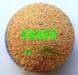 彩砂,真石漆彩砂厂家,彩色石子