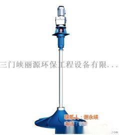 潜水搅拌机,悬挂式双曲面波轮搅拌器