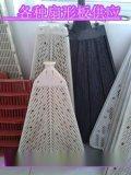 供应PG系列各种型号扇形板,扇形滤板