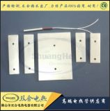 【双合电热】厂家直销 封边机发热板 加热板 电热板