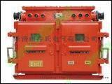 QBZ-120SF矿用隔爆型双电源智能化真空电磁起动器