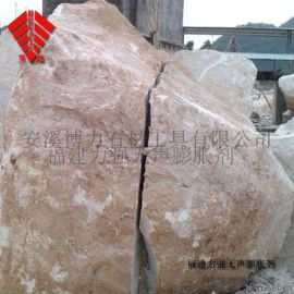 杭州無聲膨脹劑 杭州巖石膨脹劑廠家直銷 質量保證【博力】