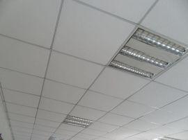 飞杨6060石膏板天花吊顶