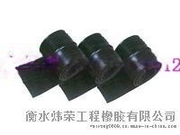 供应钢板橡胶止水带橡胶止水带价格低廉