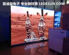 室內全綵led顯示屏p3全綵單元板p3led電子屏