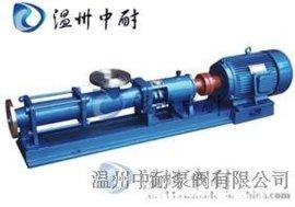 温州中耐G型不锈钢螺杆泵