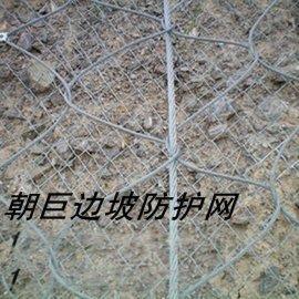遂宁边坡防护网、资阳山体落石防护网、遂宁主动防护网、资阳被动环形网、遂宁柔性边坡防护网、资阳钢丝绳防护网