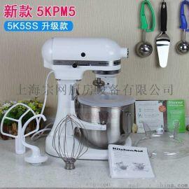 美国厨宝KitchenAid 5KPM5厨师机 5K5SS升级款 液氮冰淇淋机 220v