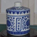 陶瓷青花瓷包装罐生产厂/景德镇茶叶罐/定制加字罐子