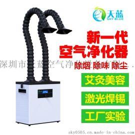 艾灸吸烟机排烟 艾灸除烟机 抽烟尘过滤机 艾灸烟雾净化仪器设备