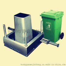 供应优质垃圾桶模具【客户 放心的垃圾桶模具厂】 黄岩垃圾桶模具厂
