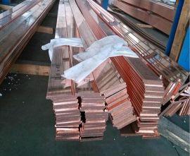 上海T2紫铜排厂家,山东125MM导电铜母排价格