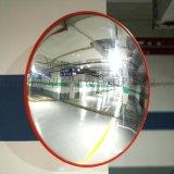 陽東小區停車場廣角鏡 反光廣角鏡 室內廣角鏡安裝 陽江交通設施