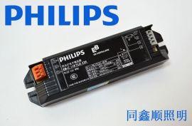 惠州飞利浦EB-C118电子镇流器