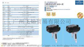 日本TRINC静电除尘枪TAS-21GC-FN