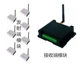 开关量转无线模块USN-1000