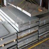 现货6082合金铝板厂家,6082中厚铝板,异型切割