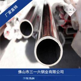 生产304不锈钢管-佛山鑫铄不锈钢管厂