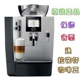 瑞士原装JURA/优瑞 IMPRESSA XJ9 Professional全自动咖啡机商用