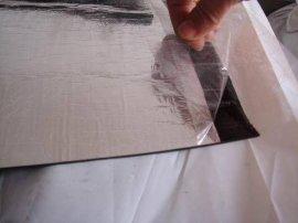一面自粘 一面铝箔 自粘聚合物防水卷材