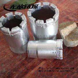 金刚石钻头厂家直销钻探工具地质钻头