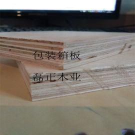 1个8厚的包装箱板 床板 平整不翘 免熏蒸 磊正木业15624274612