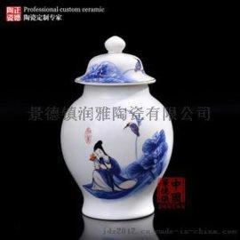 食品包装罐定做 定做陶瓷茶叶罐厂家