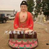 佛道家宗教用品 三宝佛祖神像 琉璃药师佛祖像 佛教神像批发