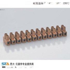 供应PA9(500)变压器2位端子台(红色耐高温)