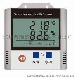 高精度温湿度记录仪 gsp认证 厂家直销