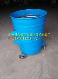 重庆挂车铁垃圾桶18972992272