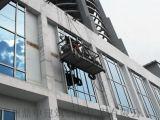 幕墙玻璃更换、玻璃维修、采光顶玻璃更换及维修