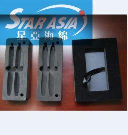 时尚包装盒 通用海绵礼品盒 EVA内衬 饰品盒 厂家直销