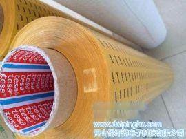 德莎双面胶带 新款德莎4972PV20 黄底蓝字TESA4972PV20双面胶带